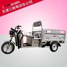 大量供应 新款电动三轮车800W 大功率 三枪6号三轮车 电动车厂家