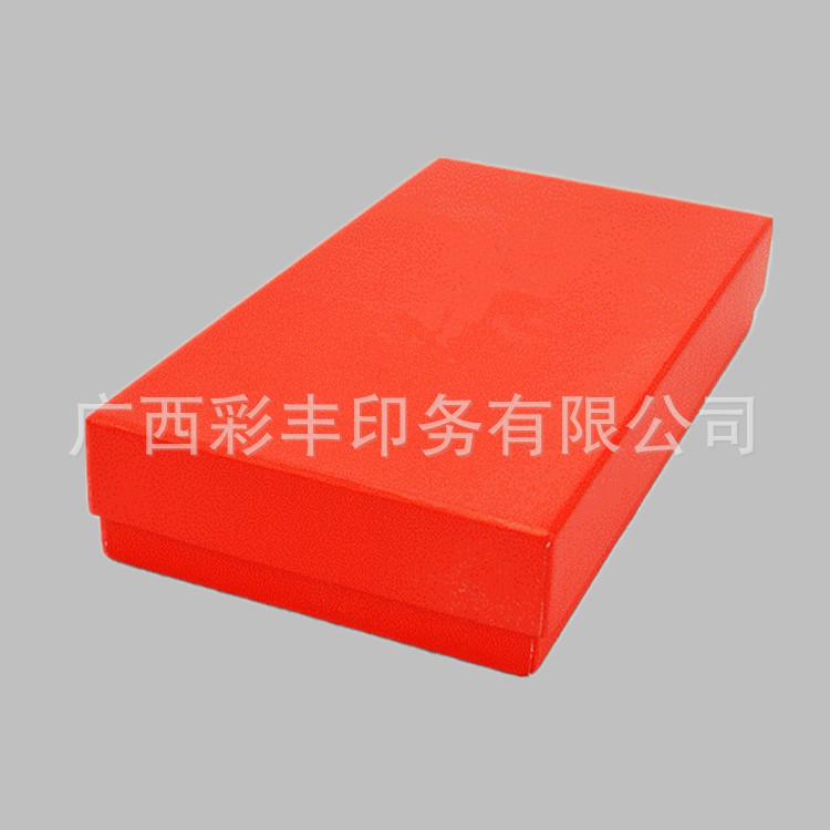 定做优质橙色天地盖礼品盒纸质套装数码配件包装盒大号硬纸盒
