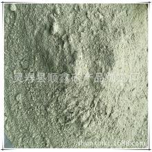 河北厂家供应水产养殖专用绿色沸石粉天然黄色白色沸石 200目80目