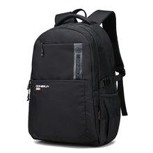 東潤旅行包百佳威大學生書包多功能雙肩電腦包商務休閑韓版背包