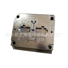 廠家直銷電器盒遙控盒塑料盒定制模具 生產加工注塑模具