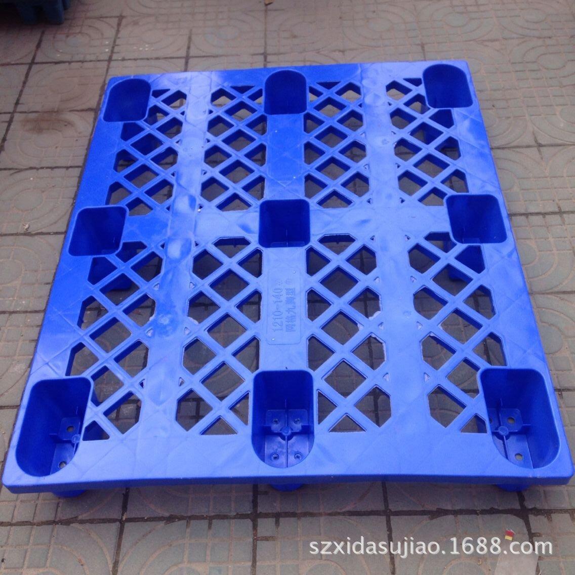 厂家供应优质PE蓝色1.2*1.0米塑料卡板 环保网格九脚塑胶托盘栈板