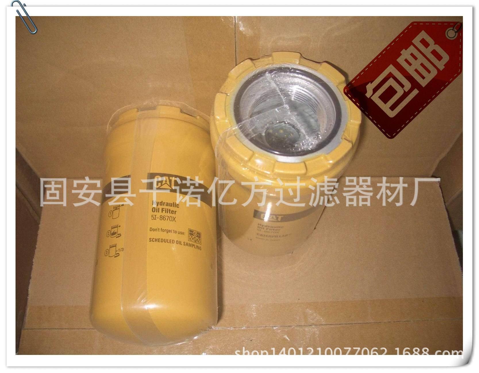 批发卡特机油滤清器1R-1808滤芯 P551808 库存销售
