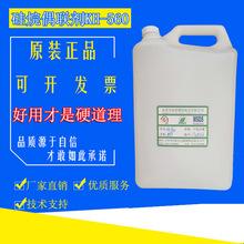 硫化机692-69235