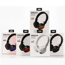 新款MDR-XB750BT头戴式立体声运动蓝牙耳机可折叠 插卡 插线 收音