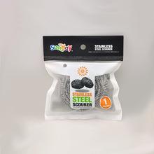 新款2只装不锈钢清洁球钢丝球厨房清洁用品一元店义乌地摊货批发