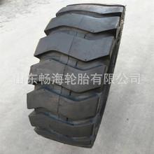 裝載機S型花紋輪胎10.00-16鏟車E3花紋1000-16工程機械輪胎