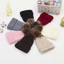 韩版秋冬纯色毛线帽子女加厚保暖百搭针织麻花帽卷边毛球针织女