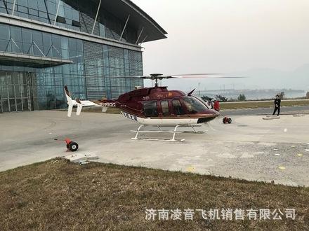 直升機物探,直升機航空物探,直升機航測,直升機測繪