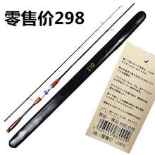 特价日本进口皮布袋碳素路亚竿2.1米抛直柄硬木把手钓鱼竿渔具