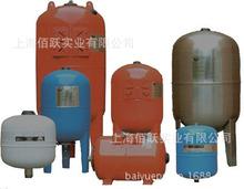 供應意大利齊爾美特不銹鋼氣壓罐囊式壓力罐隔膜壓力罐膨脹水箱補