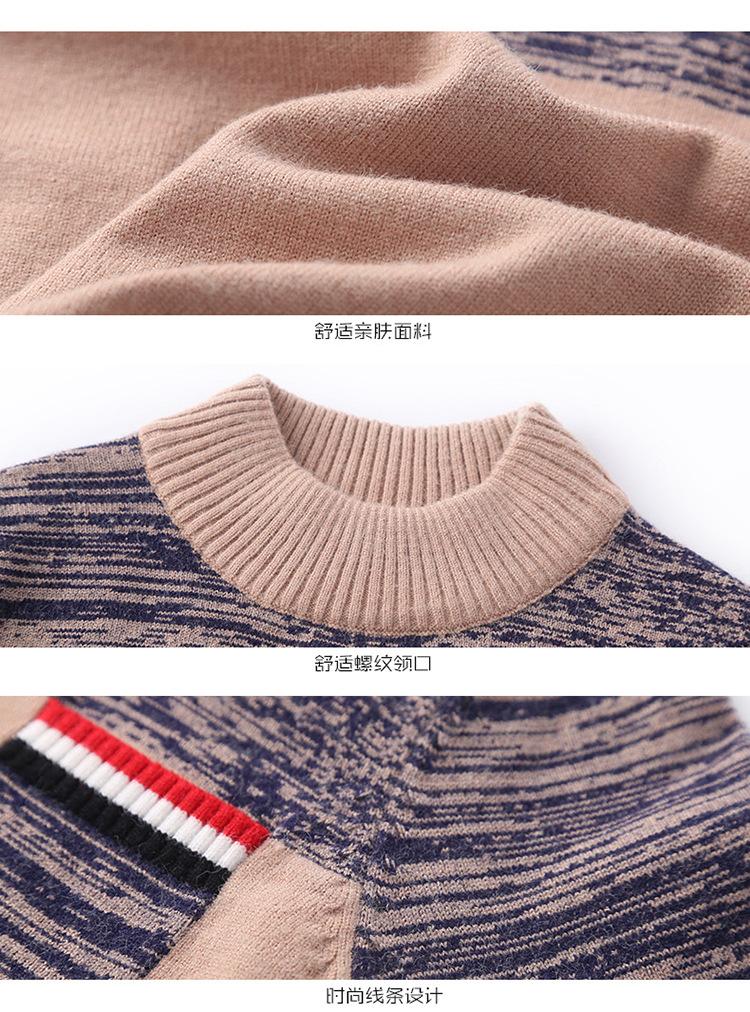【9621】男大童胸前口袋毛衣