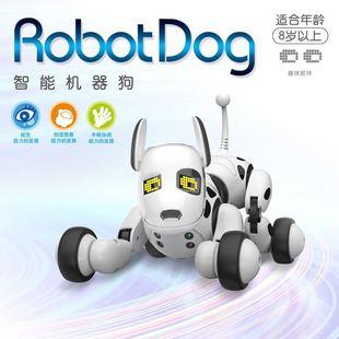 Smart robot toy dog 2.4G wireless remote control dog cross-border electric dancing programming dog smart dog