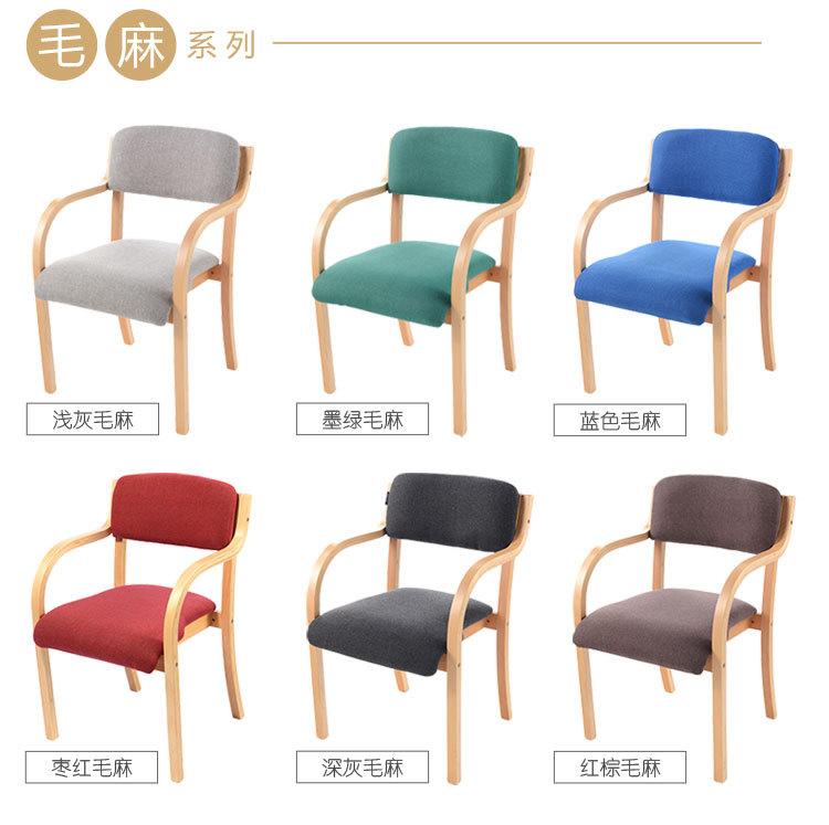 养老院适老简约座椅