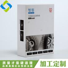 厂家定做茶叶盒手提袋包装盒礼品盒定做月饼盒工艺鞋盒打样JY001