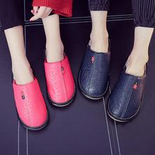 批发2017冬季新款情侣棉拖鞋室内外家居防滑棉鞋保暖皮质裂纹拖鞋