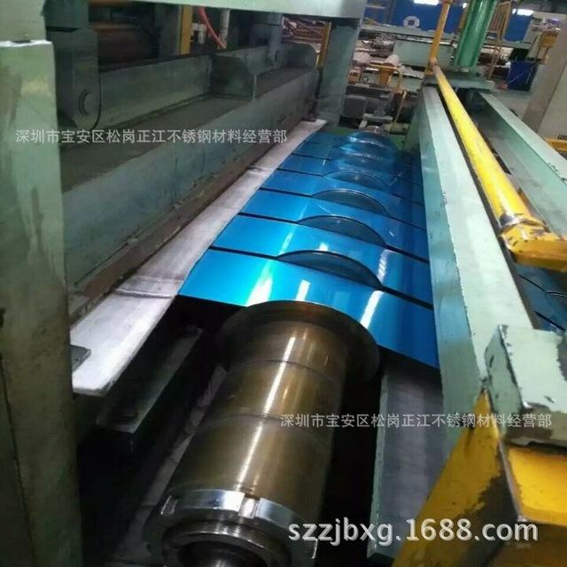 超薄不锈钢带 0.03mm  0.05mm 0.08mm精密不锈钢薄带