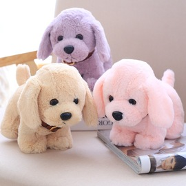 Cute dog plush doll with collar Shiba Inu puppy doll 20cm doll machine small doll