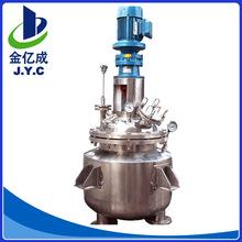 真空压力不锈钢导热油反应罐定制 立式高温蒸汽加热反应釜加工