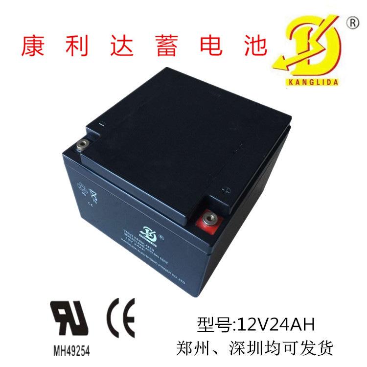 风能发电备电储电电池用12v24AH康利达蓄电池 厂家直销品质有保证