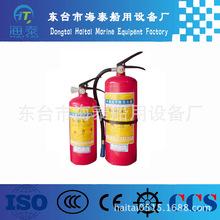 消防器材供应 CCS EC证书 船用手提式干粉灭火器
