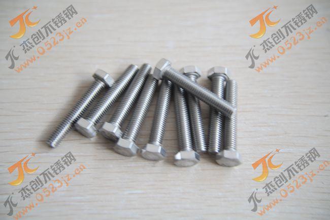 M5 304不锈钢外六角螺丝