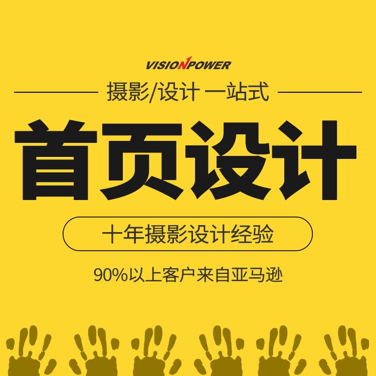 深圳电商产品拍照拍摄服务淘宝亚马逊摄影静物箱包鞋数码家电服装
