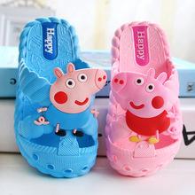 儿童凉拖鞋男女童夏季宝宝洞洞鞋软底防滑包头童鞋小中大童浴室拖