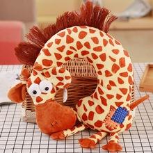 卡通动物U型枕头长颈鹿大象公仔毛绒玩具办公室午休枕头加工定制
