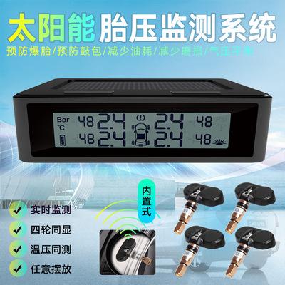 智炫 胎压监测系统 无线 胎压监测仪 无线 内置TN407