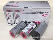代理瑞士森马simalube自动注油器SL09-125ml 30/60/250ml 注油杯