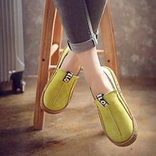 时尚新款单鞋女外贸大码平底套脚女鞋圆头舒适LOVE懒人鞋
