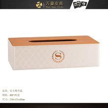 供應圓角紙巾盒 小方格變色PU貼面 燙金LOGO 純手工制作