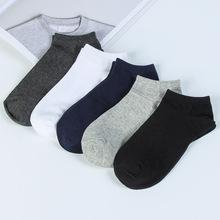 春季薄款男士船襪 經典純色休閑男襪 純棉短筒襪子男 廠家批發