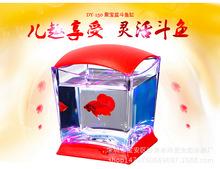 博宇水族箱鱼缸DY-150桌面办公小型造景开放式儿童塑料鱼缸非玻璃