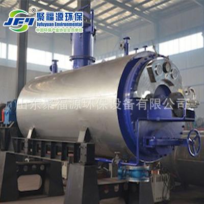 聚福源厂家直销回转滚筒式 干化机 专业生产设计