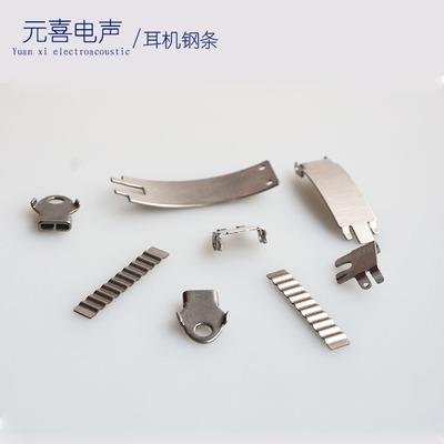 厂家直销  301不锈钢头戴耳机钢条 定制五金耳机头梁配件