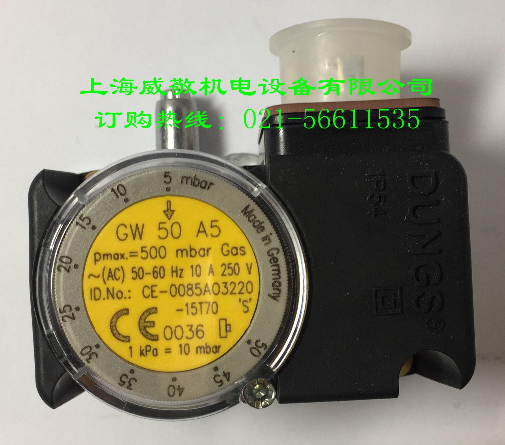 GW50A5