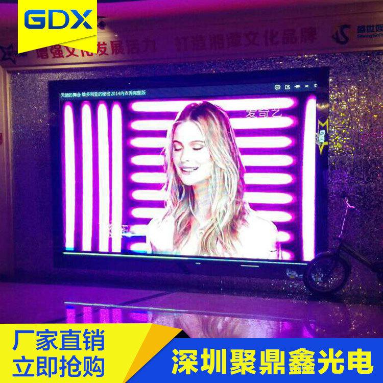 酒吧KTV娱乐场所照明量化大屏室内全彩LED显示屏P3 111111点每平
