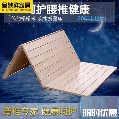 松木硬床板折叠实木排骨架单人1.5双人1.8米加宽榻榻米床架定制