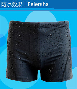 Cross-border foreign trade men's fashion boxer swimming trunks five-point swimming trunks, imitation shark skin, waterproof and quick-drying plus size swimming trunks