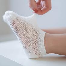 兒童襪子批發 寶寶襪夏季小孩短襪吸汗透氣超薄小孩網眼襪 生產