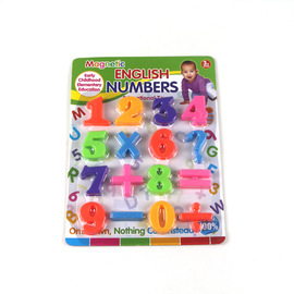 Funone add, subtract, multiply and subtract magnetic numbers affixed with uppercase letter post children's parent-child early education toy H1252