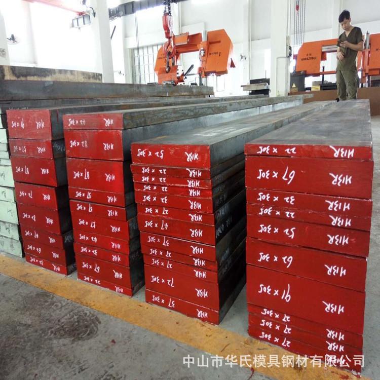 抚顺特钢FT413R对应(H13R)电渣