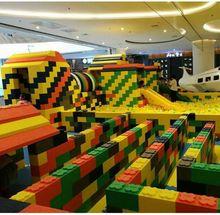 儿童epp积木乐园 室内家庭游乐场玩具大型积木城堡大块泡沫积木墙