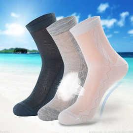 夏季全棉网眼袜子 纯色薄商务男袜 纯棉网面護膚透氣襪子批發