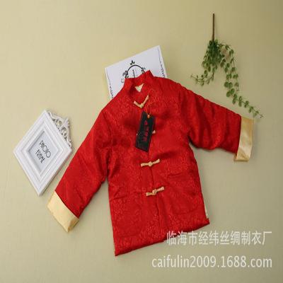 中小童喜庆新年唐装男童加棉冬装宝宝棉服唐装两件套装 8813