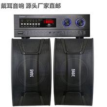 10寸大功率专业KTV家用电视K歌音响电脑无损蓝牙功放音箱套装组合