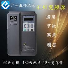 汇川变频器通用型功能强大性能稳定 315KW/380V 三相 MD280NT315P
