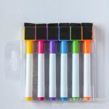 批發無痕易擦筆 水性馬克筆 可擦帶磁鐵白板筆 按要求定制白板筆